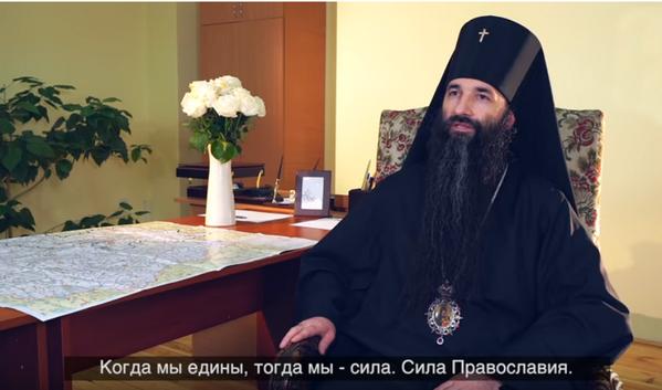 Архиепископ Винницкий и Барский Варсонофий (Столяр)