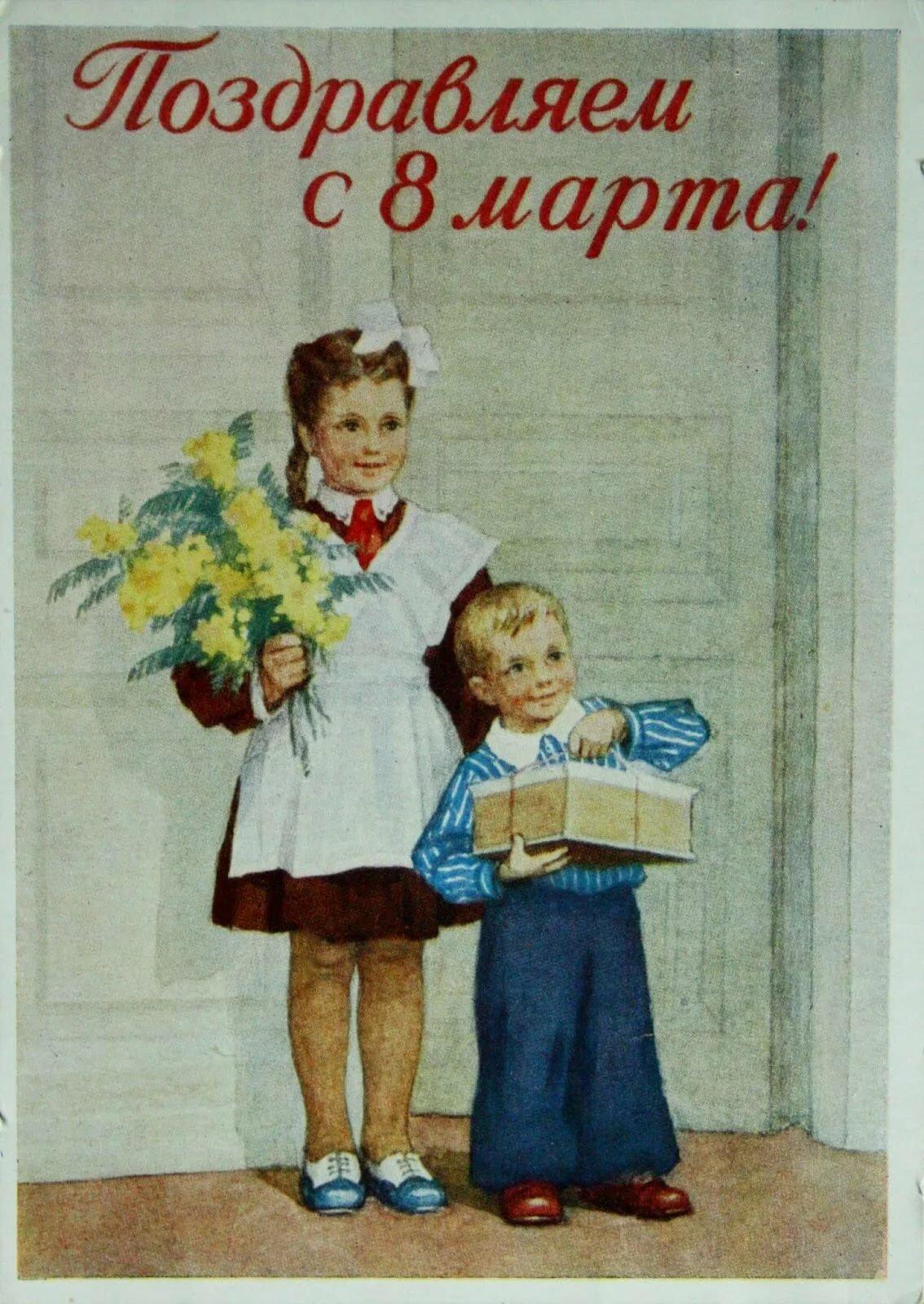 открытка старая на 8 марта цвет наиболее