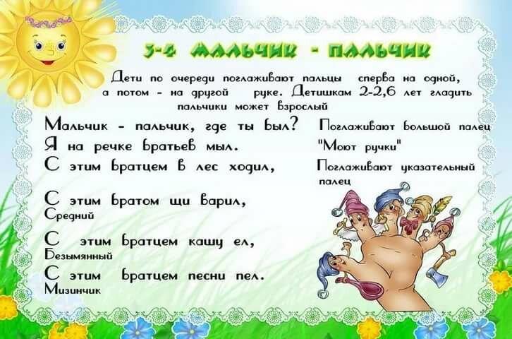 zheleznova-palchikovie-igri-video-golaya-krasavitsa-v-posteli