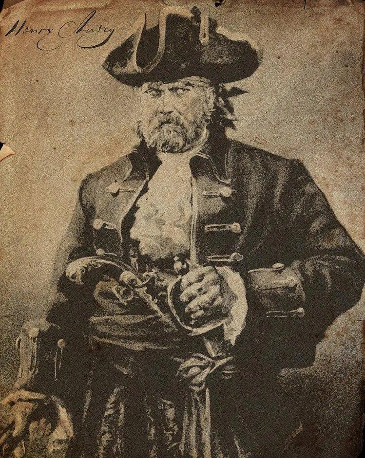 капитана Эвери