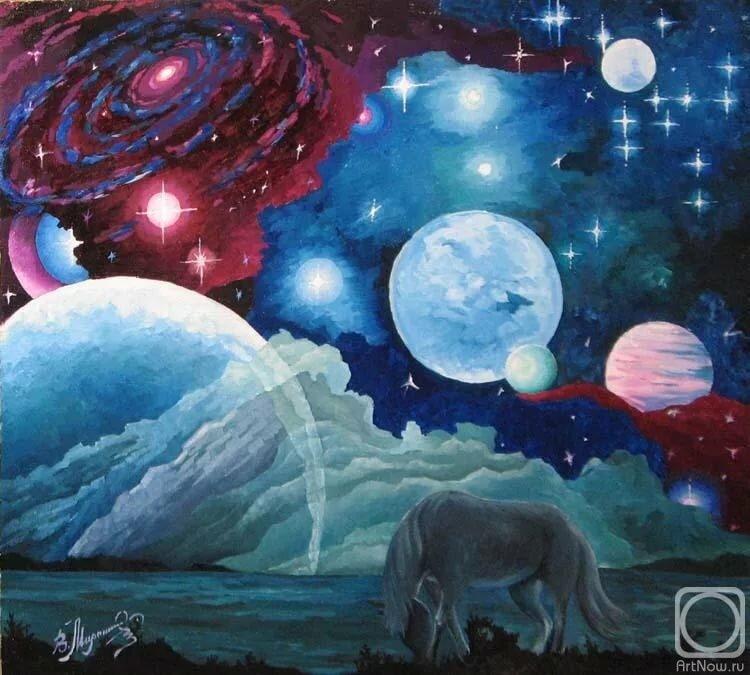 закону, тема космоса в картинах художников первой октавы пишется