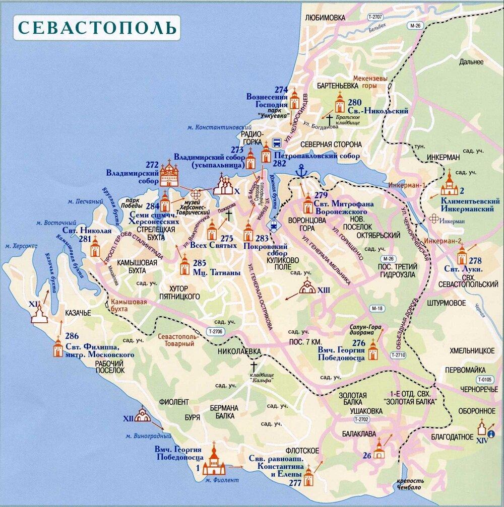 севастополь карта фото