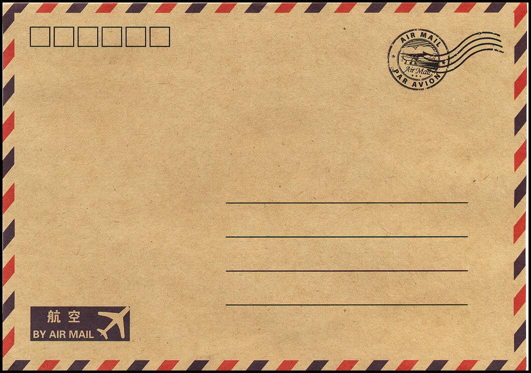 Ретро почта открытки, открытку