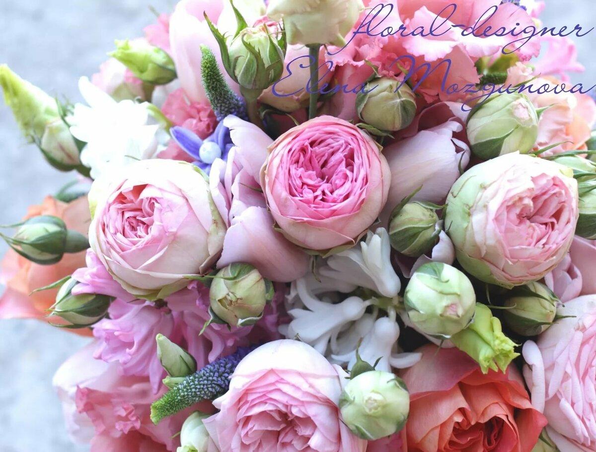 Открытки с днем рождения девушке пионовидные розы, мышонок поздравление