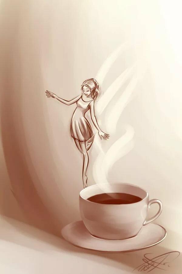 Картинки на тему с добрым утром девушка алкоголик