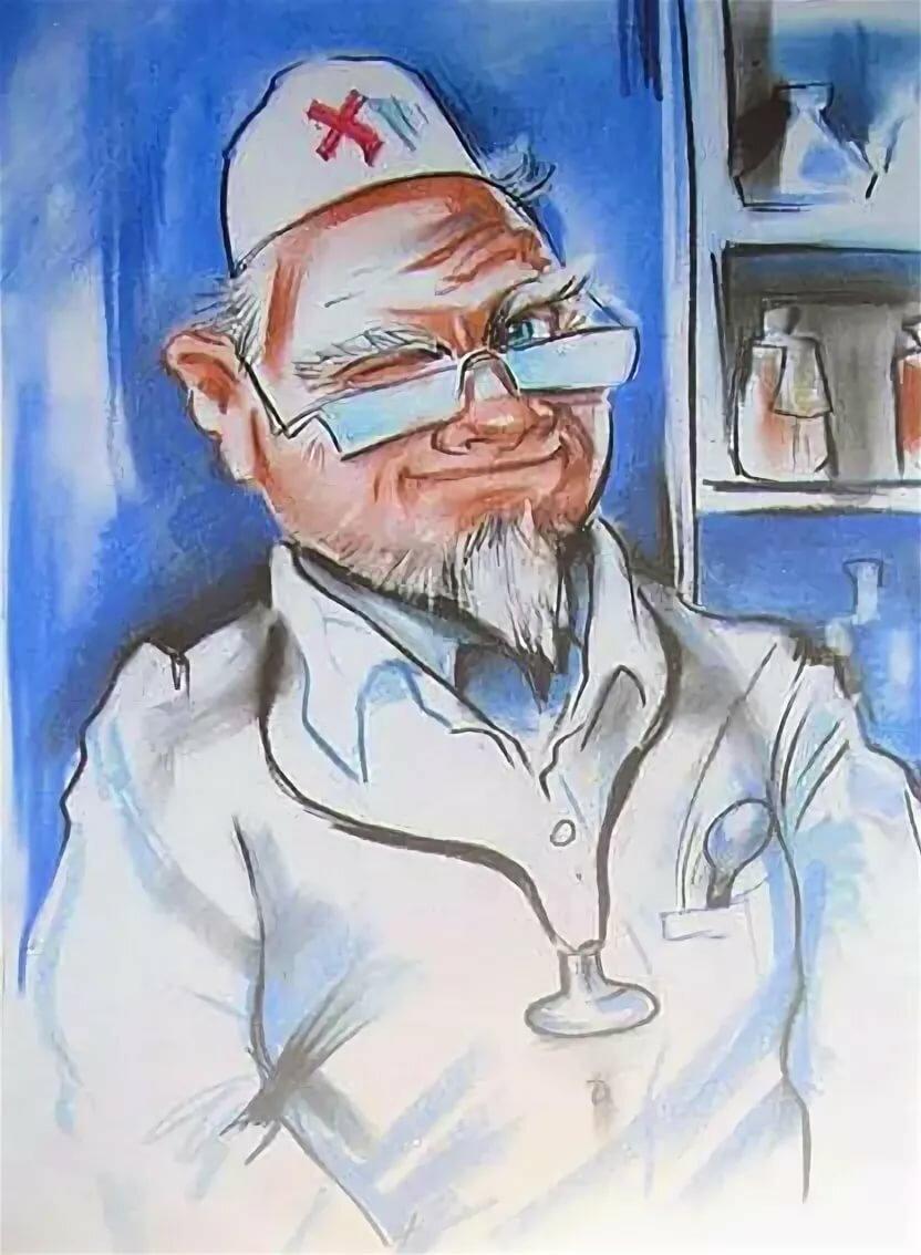 Смешной врач картинки
