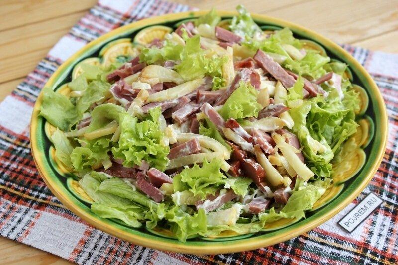группы серебро рецепты салатов из мяса свинины фото выделить