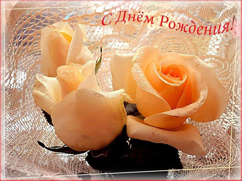 Именные открытки с днем рождения любовь петровна, поздравлением днем уголовного