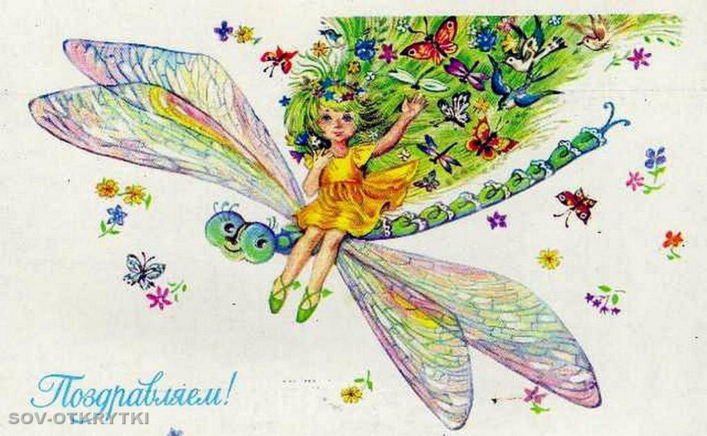 С днем рождения открытки художнику женщине