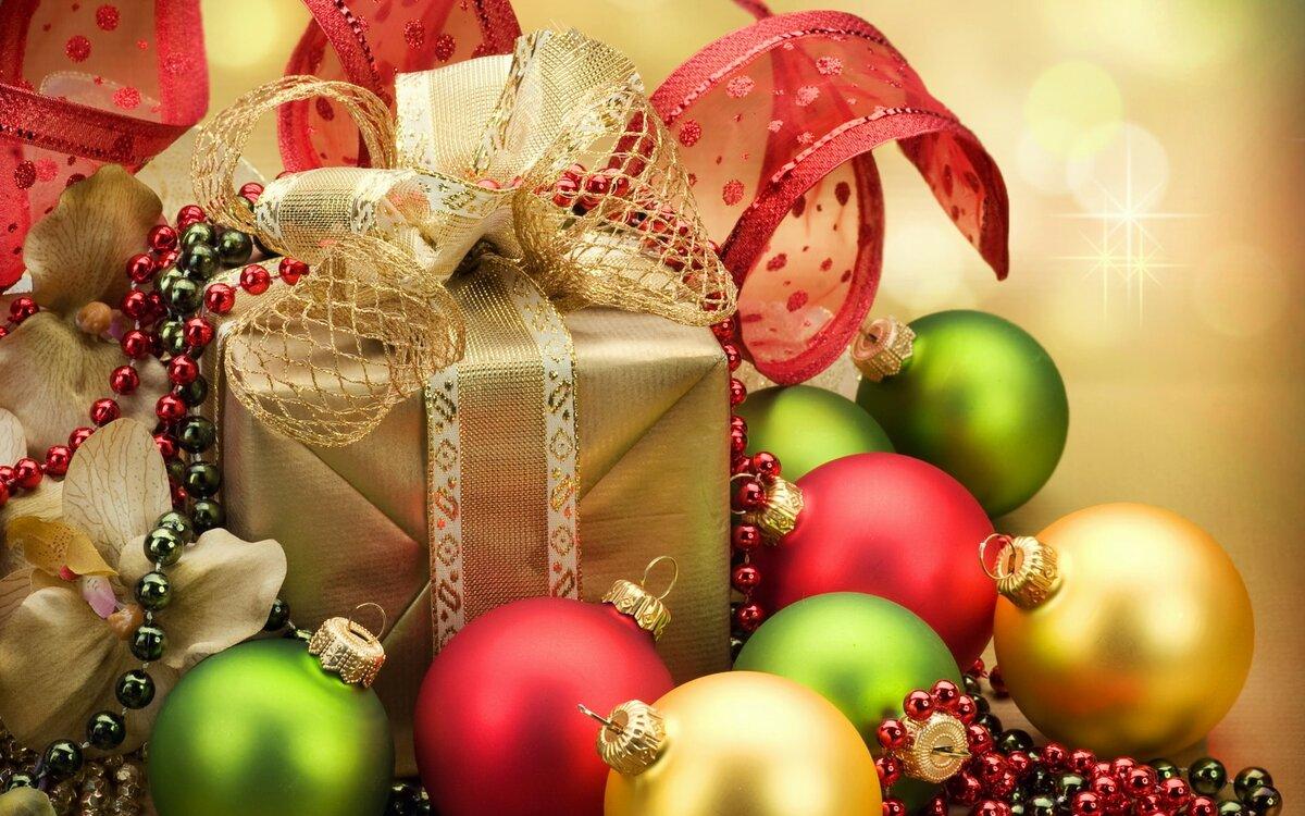 Подарок и шары