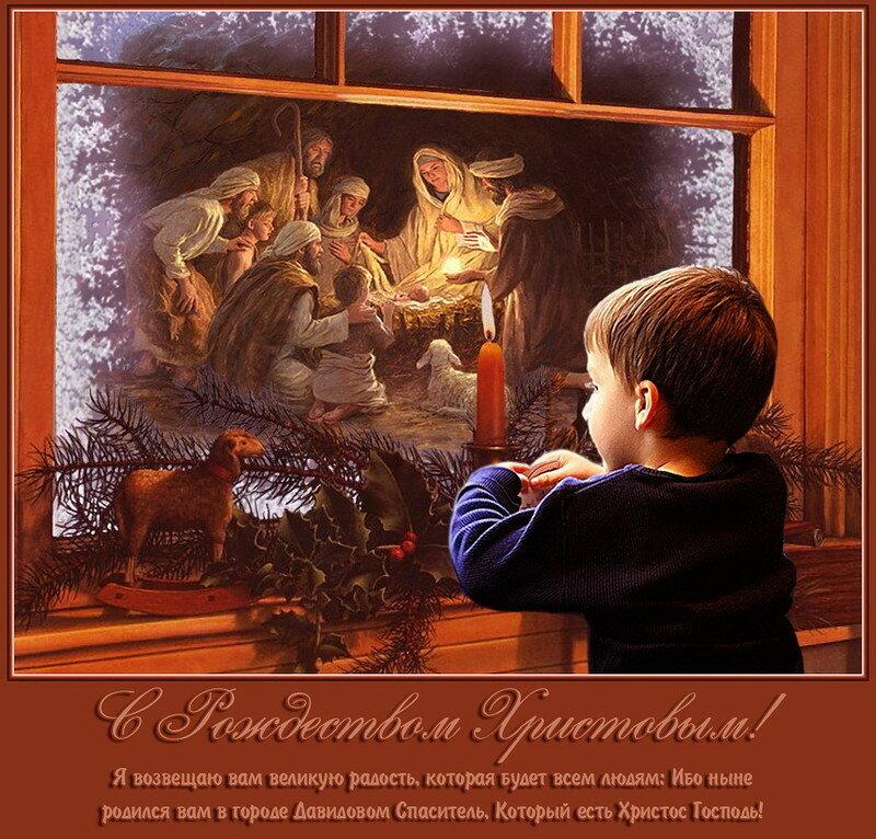 Юбилеем, сочельник поздравление картинки со словами