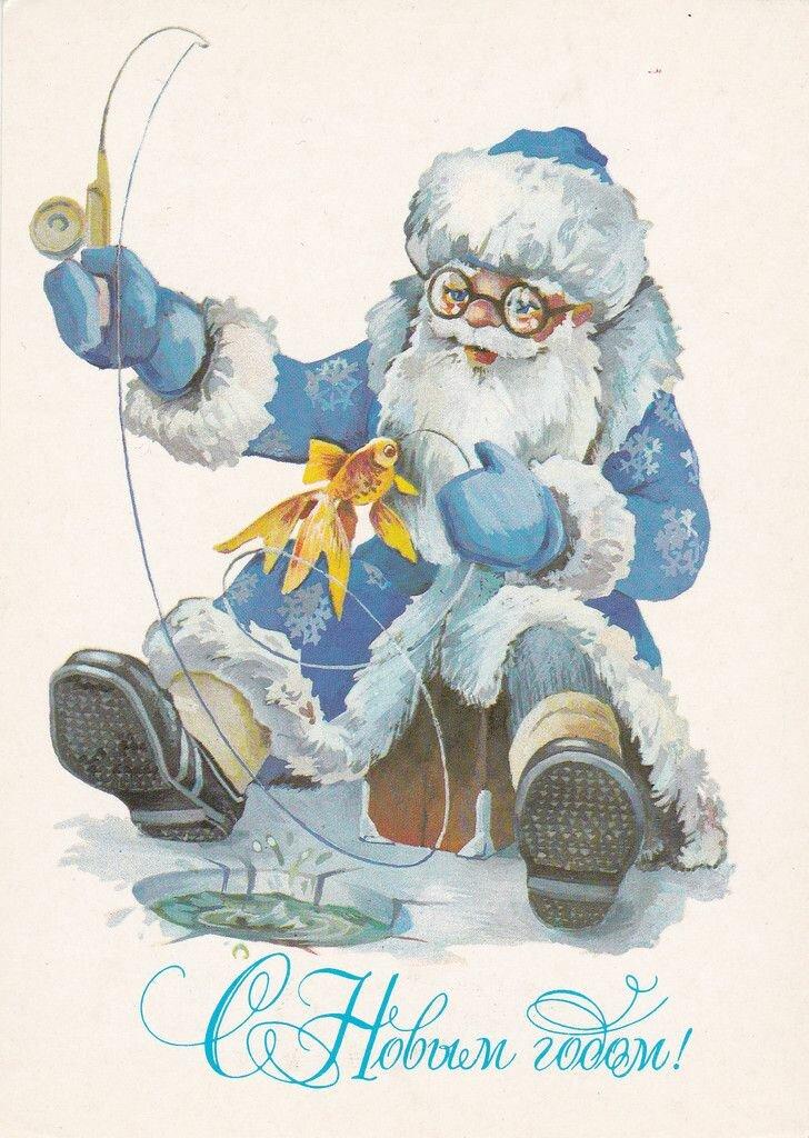 Новогодние охотничьи открытки