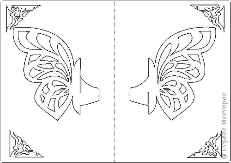 Открытка бабочка из бумаги, входную дверь