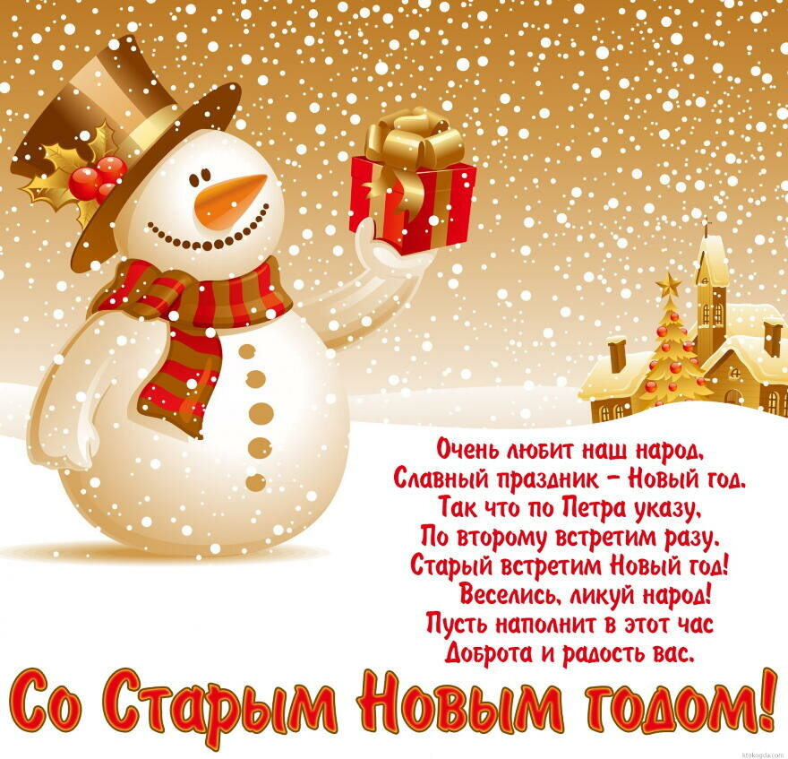 Рождественская открытка год свиньи хобби это