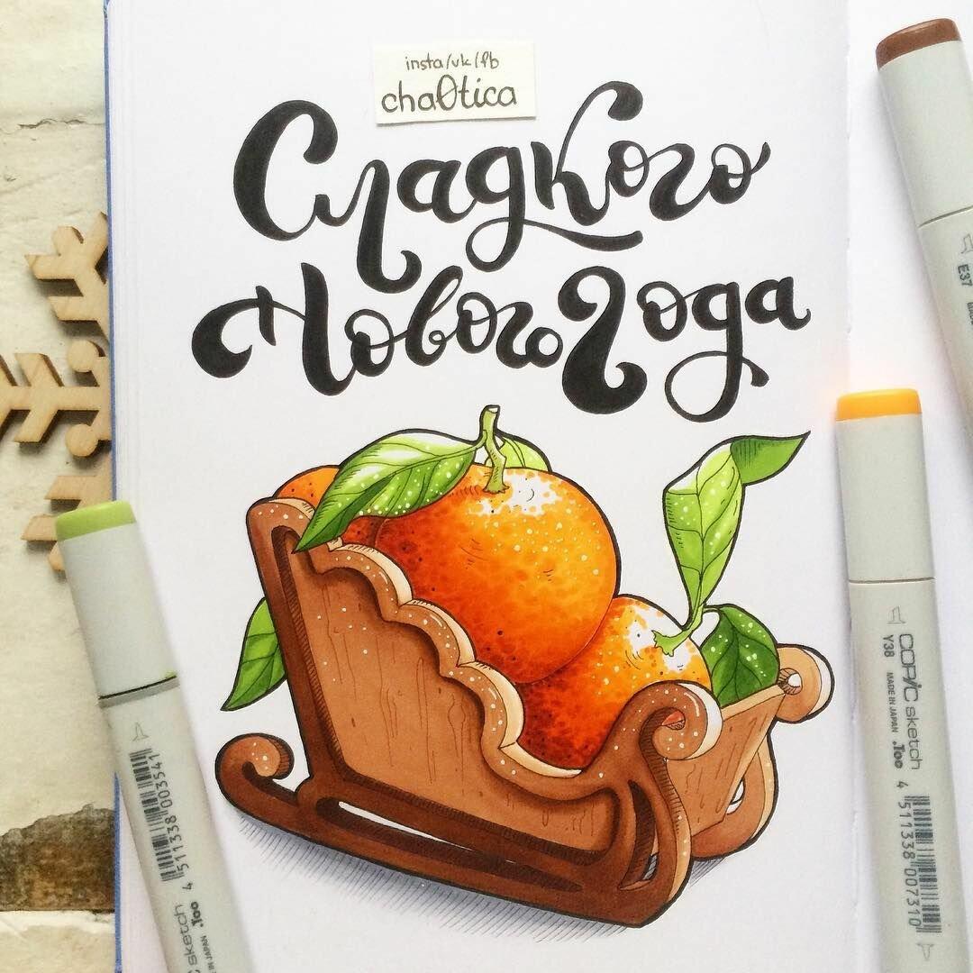 Поддержки для, рисуем открытку новый год маркерами