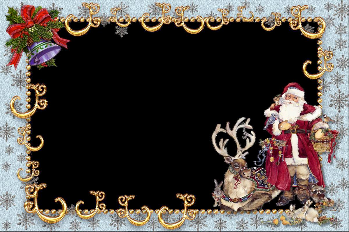 Новый год картинки текст, картинка поздравление