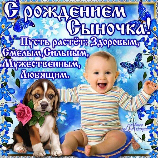 Гифки мама с днем рождения сына