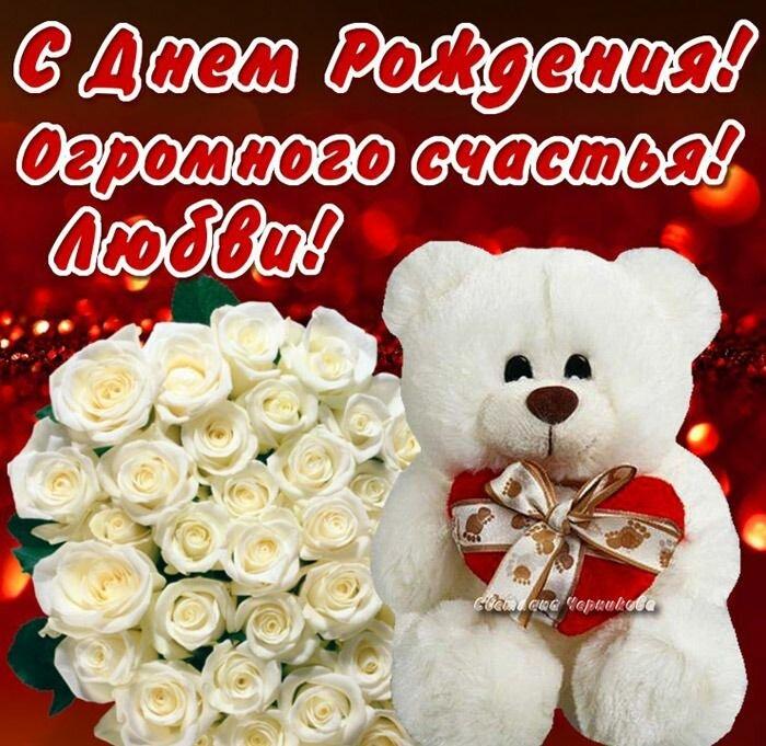 День рождения открытки вконтакте, картинки вечер приколы