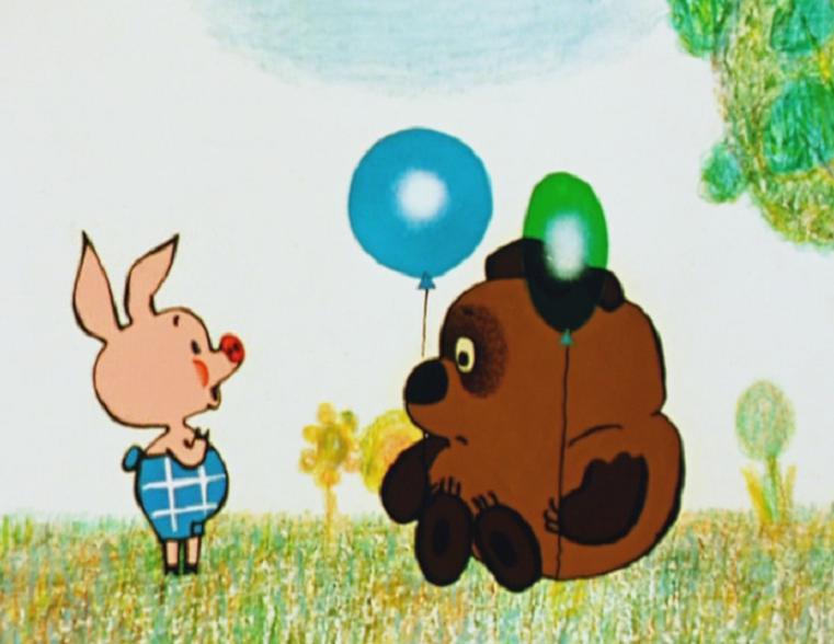 Картинки из советского мультфильма винни пух