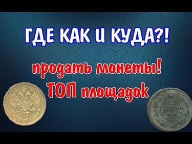 заработок в интернете от 1 рубля