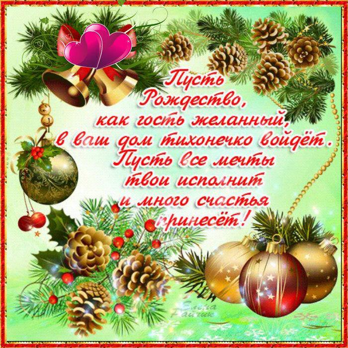 Фрезии, стихи на рождество красивые