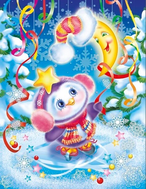 Мандарины, запах ели. Приготовить все успели? У порога Новый год! Счастья вам мешок несет!