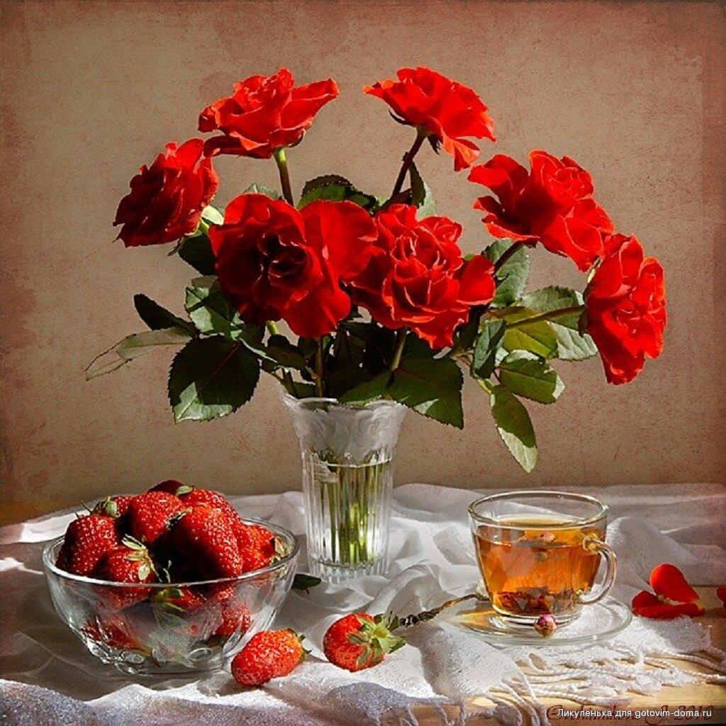 Пошагово, открытки цветы добрый день
