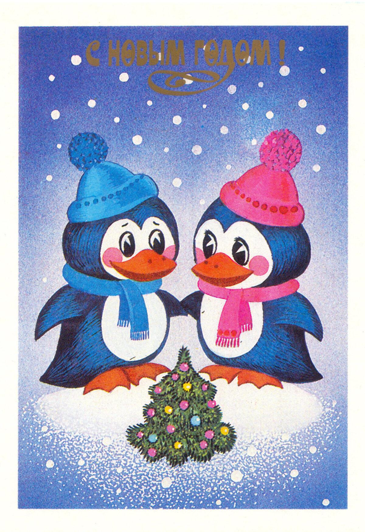Прикольная картинка, детские рисованные открытки с новым годом