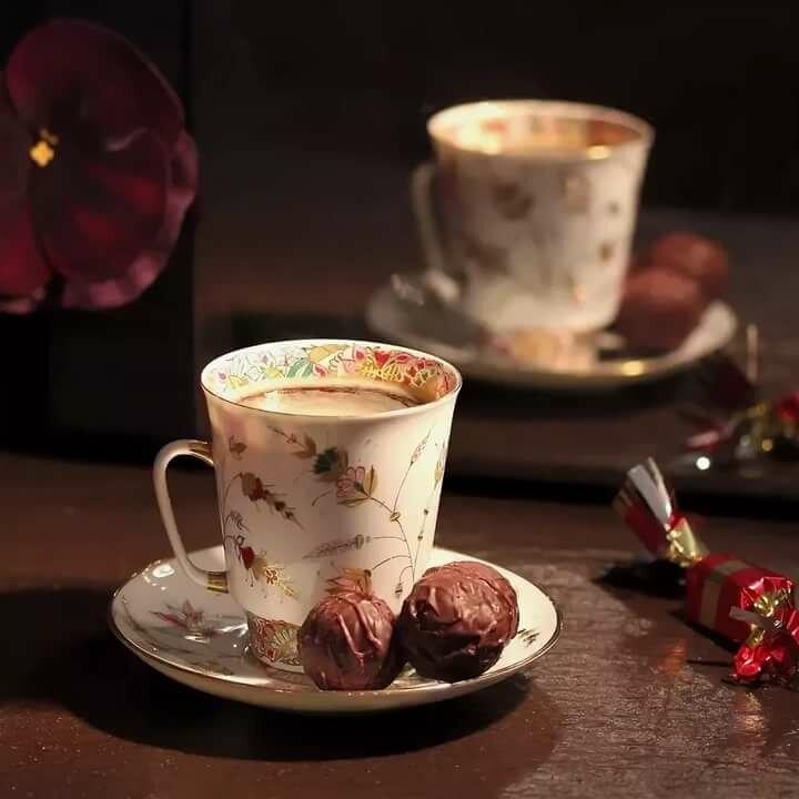 Две чашки кофе открытка