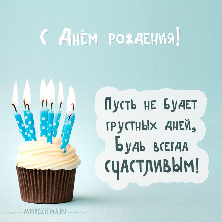 Картинки поздравление парню с днем рождения, поздравления свекровь свекра