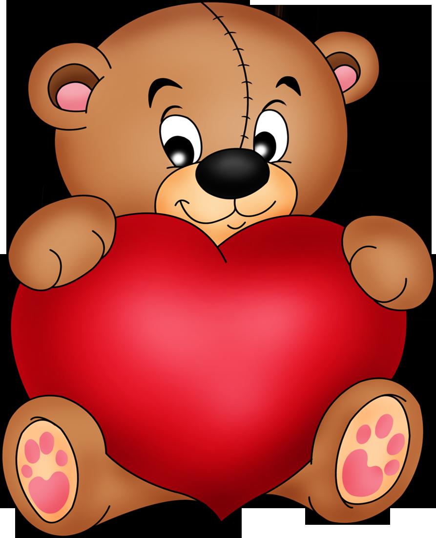 Мишка с сердечком картинка для детей
