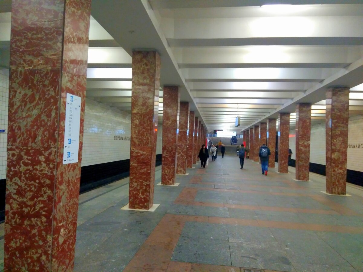 ним обращаются станция метро первомайская минск фото странице общежитие