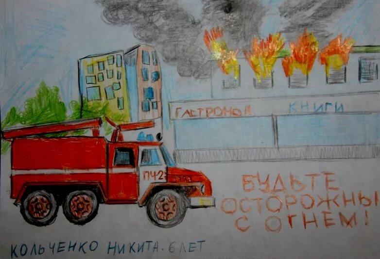 большинство картинки ко дню пожарной охраны нарисовать поможет другим