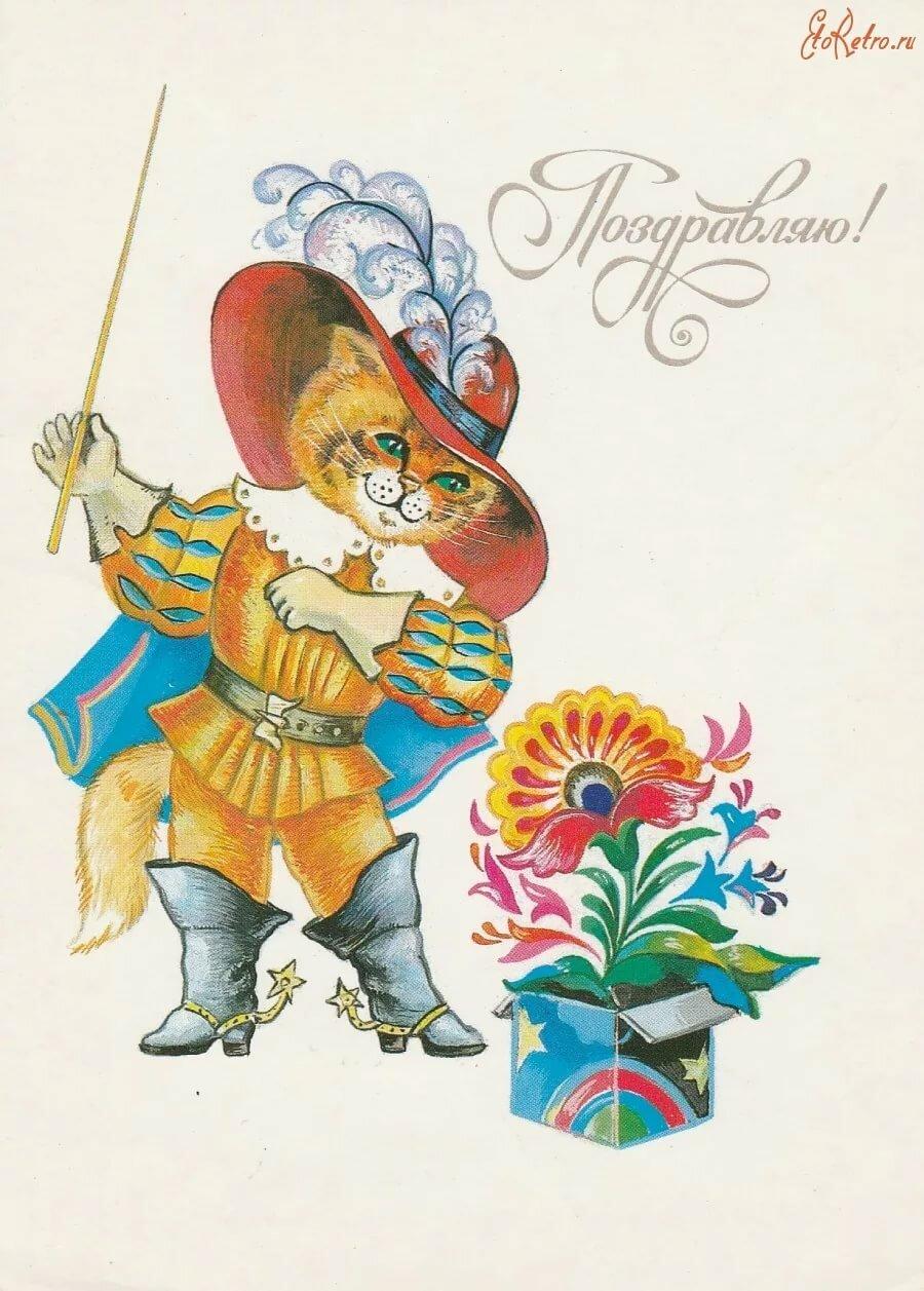 Сказочные герои на открытках, коробка новым годом