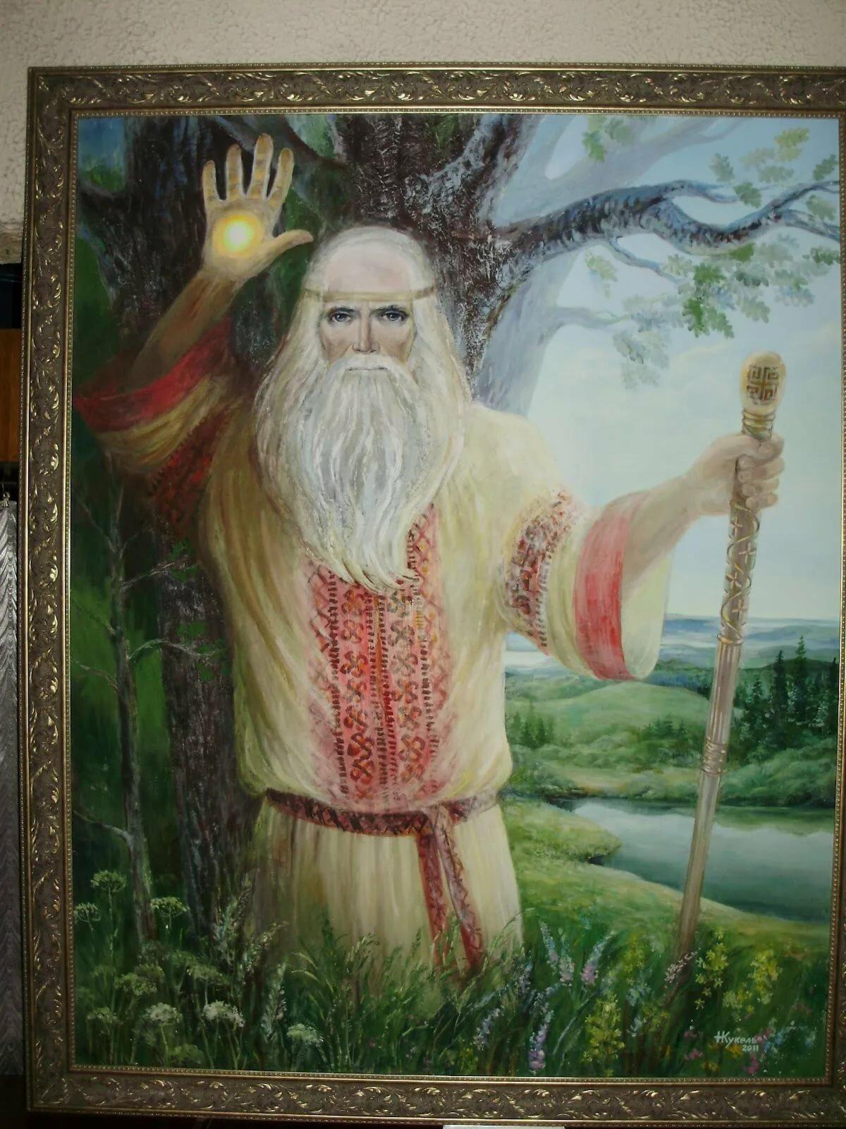Картинки русского мудреца его