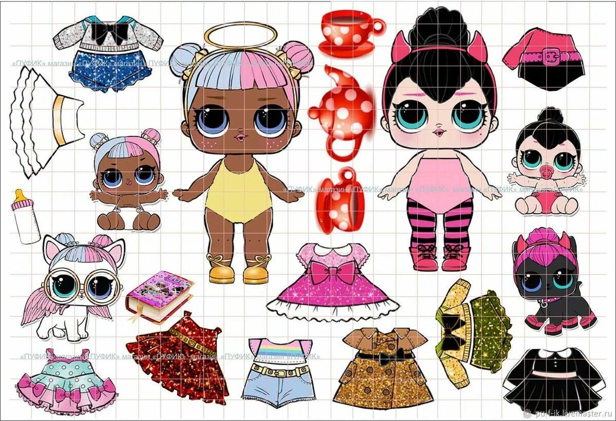 раскраска одежды для кукол лол пятак