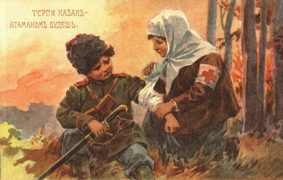 Днем рождения, открытки к теме войны
