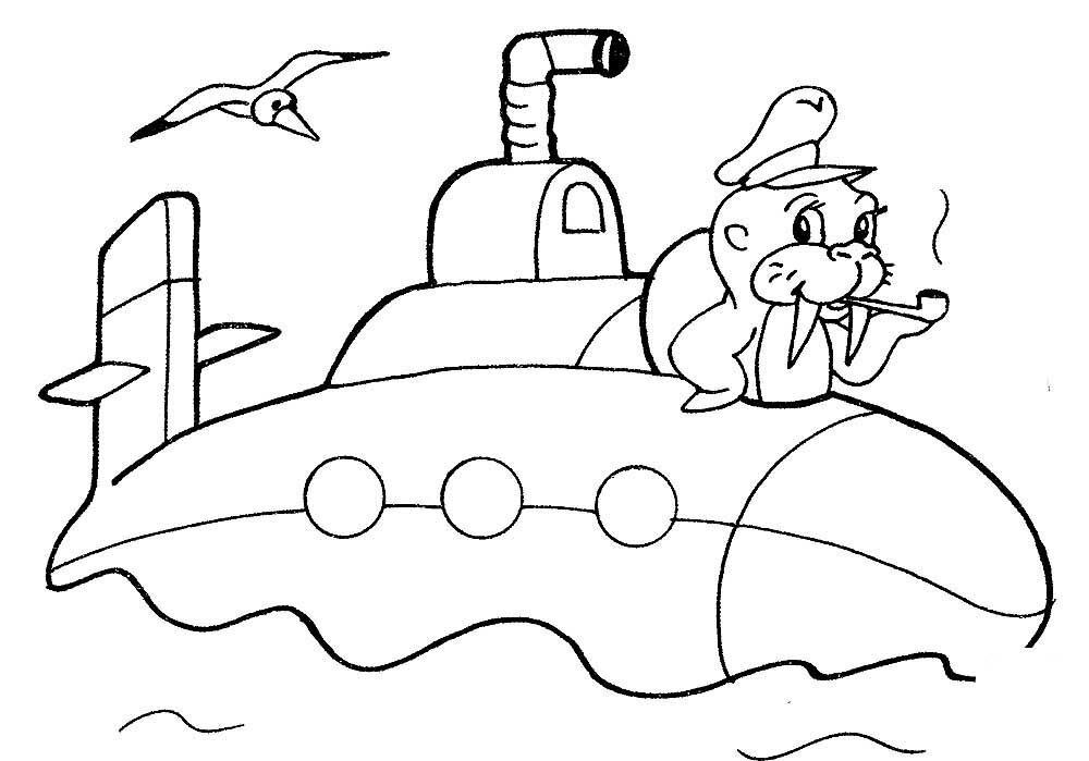 Картинки с подводной лодкой на 23 февраля, гифка