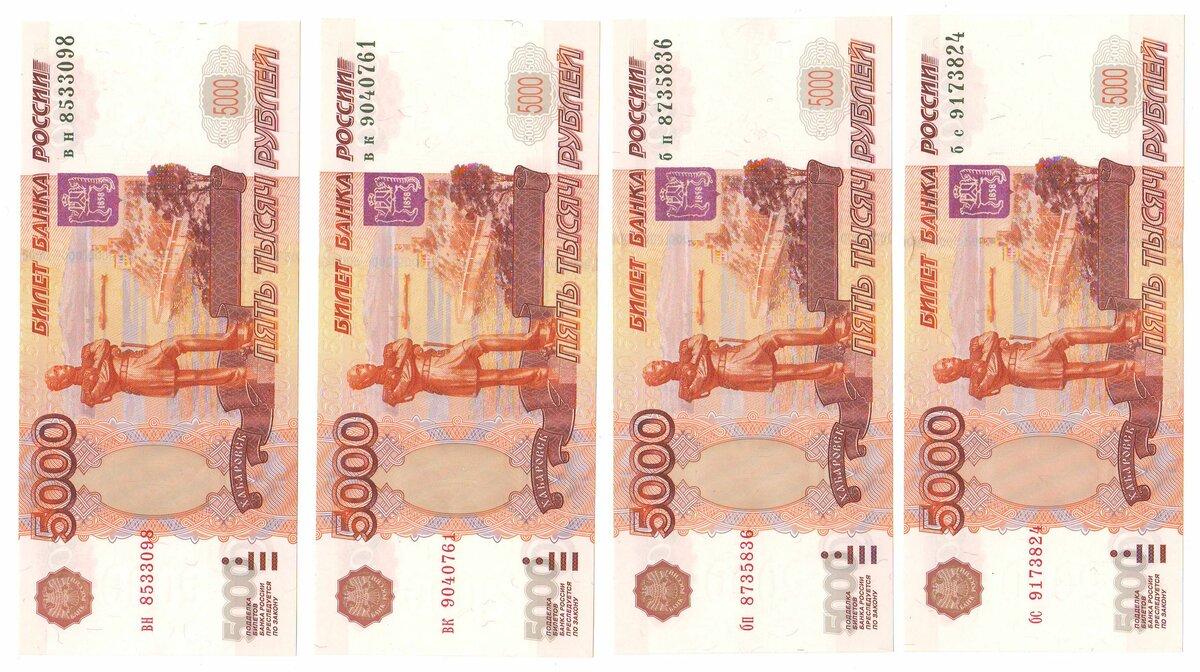 печать денег на принтере