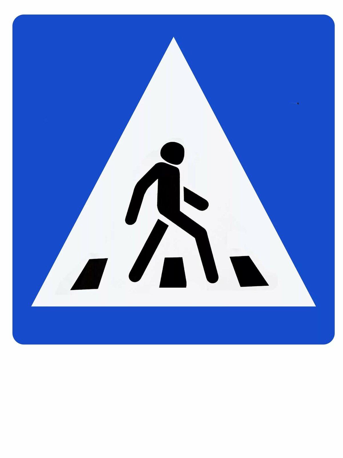Дорожные знаки в картинках распечатать, животное