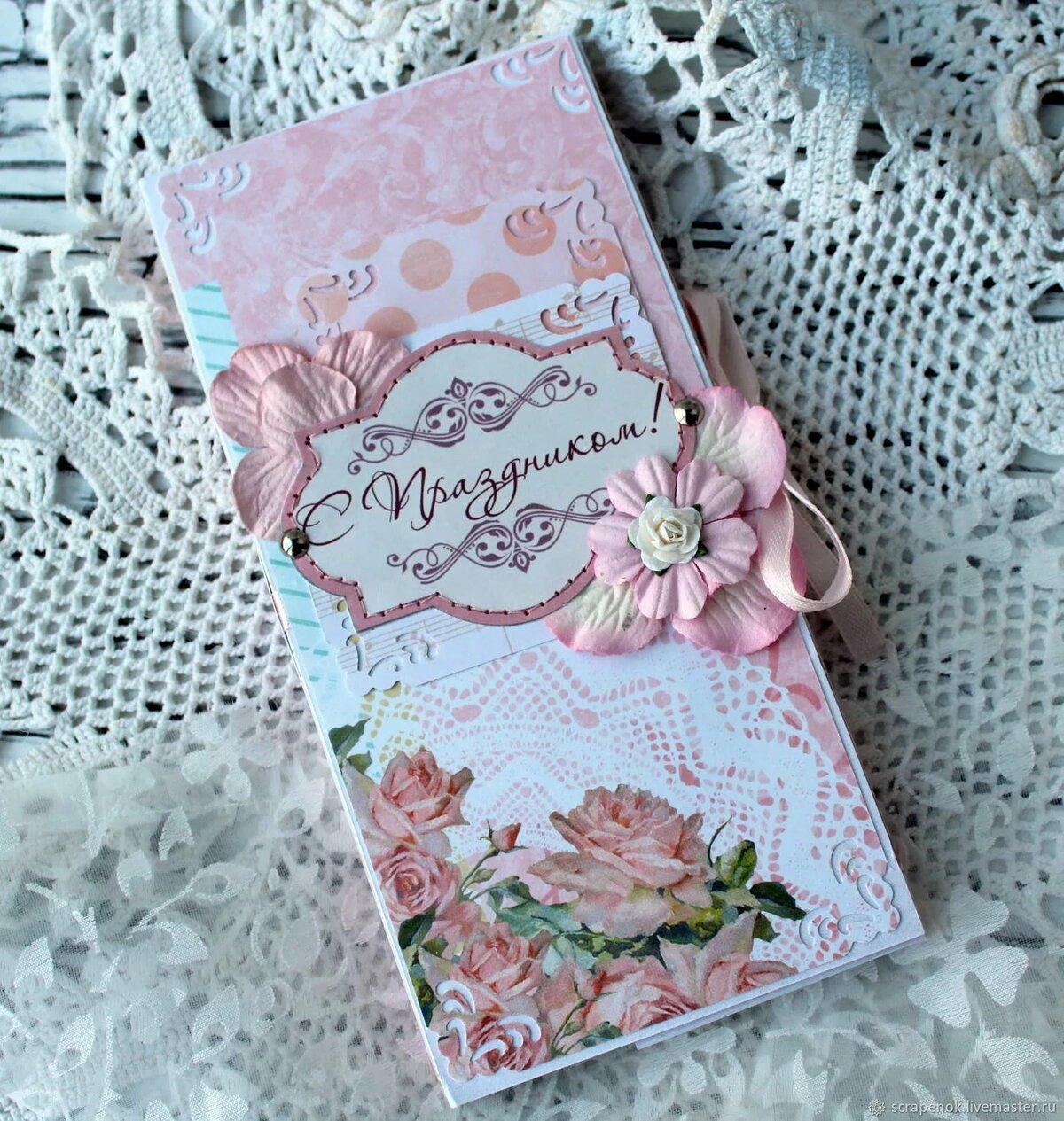 Открытка шоколадница, открытки дню