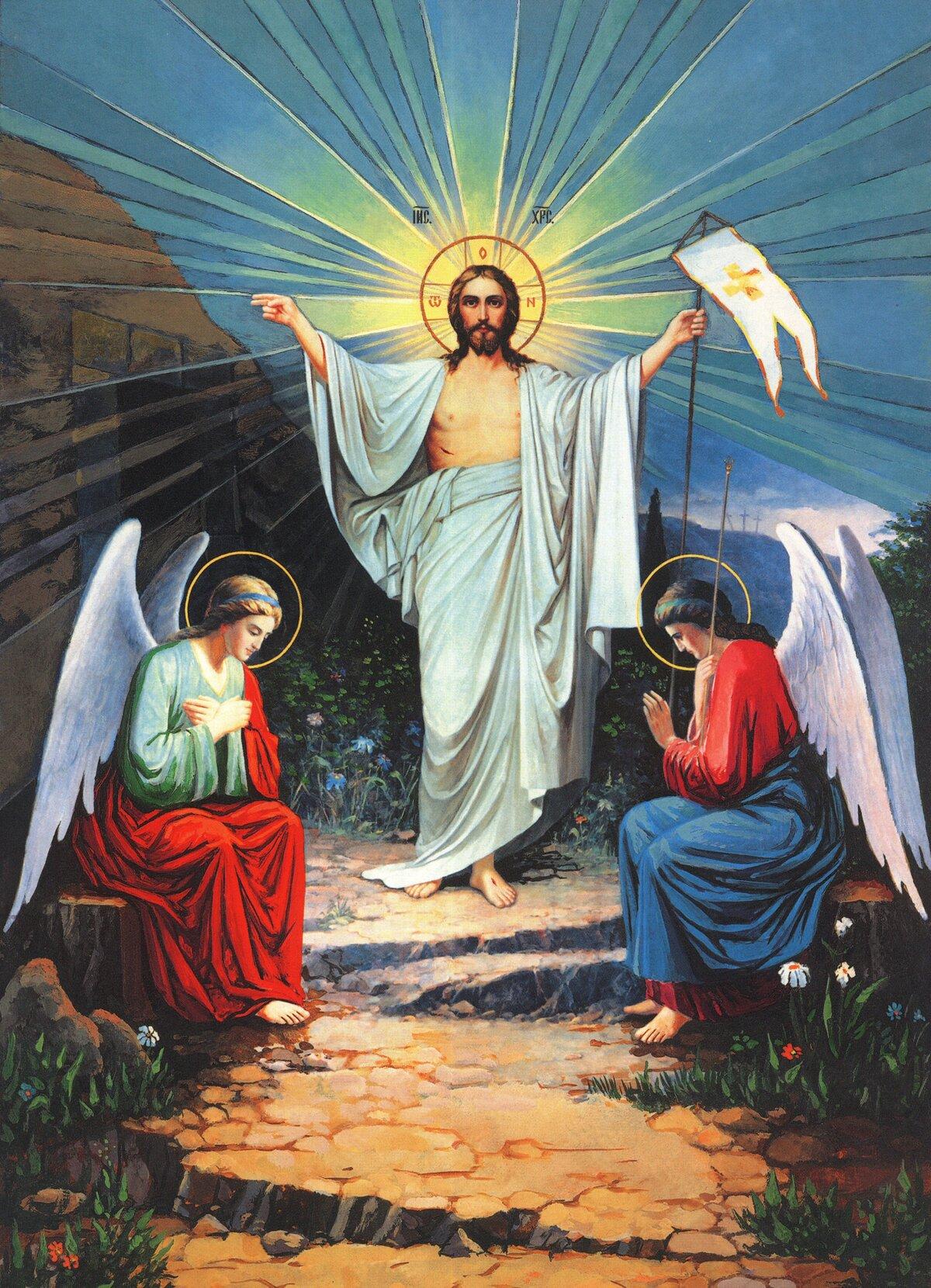 Картинки с христовым воскресением, открытку улице музыкальная