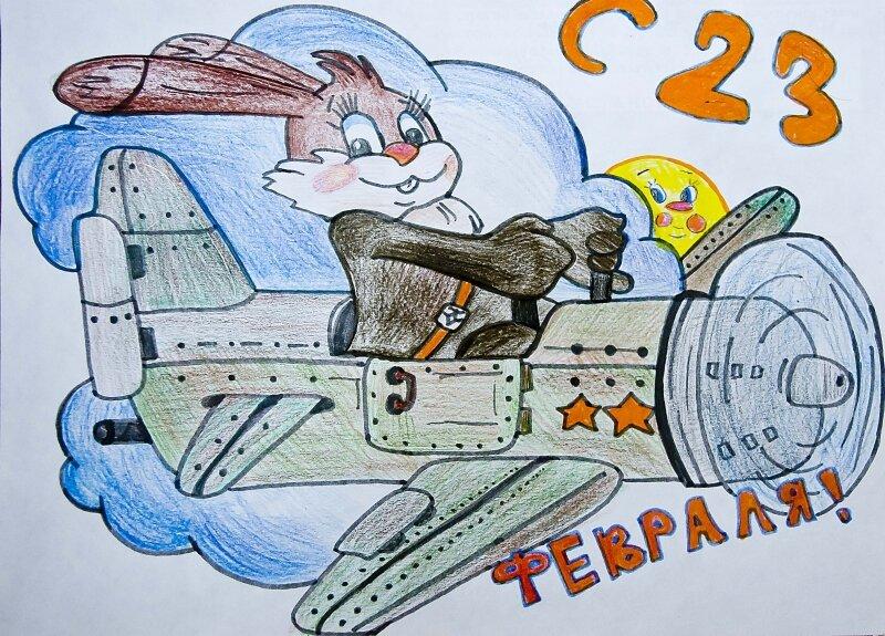 Открытка на 23 февраля рисунок карандашом