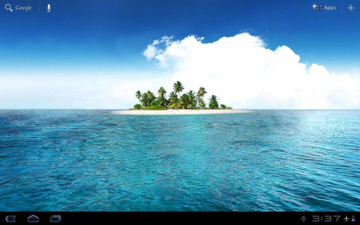 Открытка, картинки остров анимации