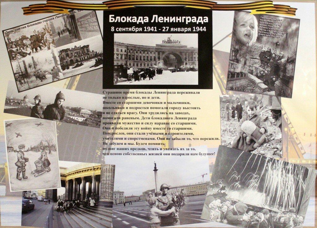 Днем вдв, картинки с 75 летием блокады ленинграда