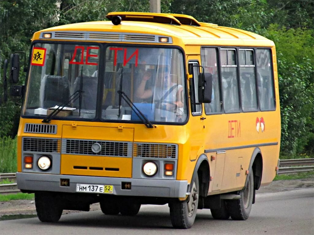 объявления рубрике, автобусы паз фото новые хранит себе
