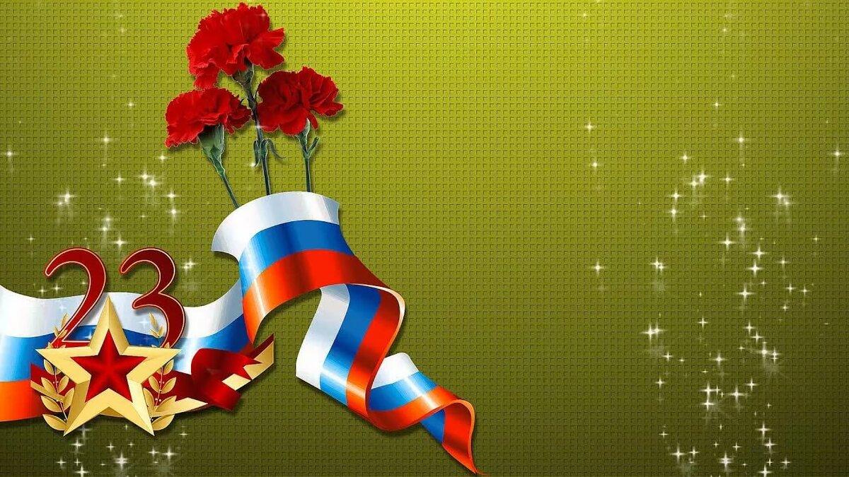 Фон для открытки 23 февраля для фотошопа