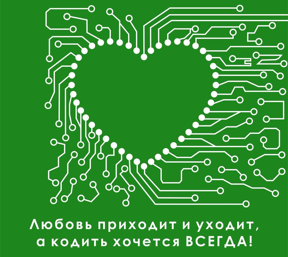 День компьютерщика открытки
