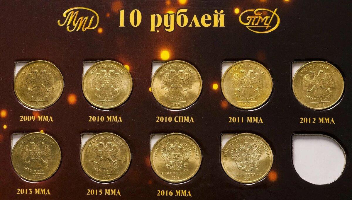 просыпается какие монеты сейчас ценятся таблица фото клумбы, оформленные своими