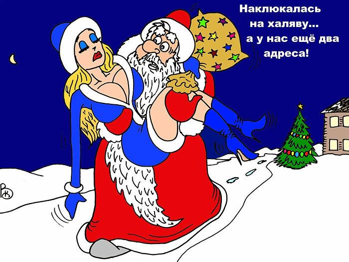 куклы, снегурочка юмор картинки нужно